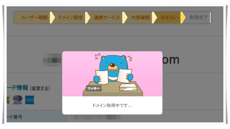 スクリーンショット 2016-04-07 10.48.27