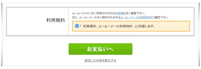 スクリーンショット 2016-04-07 10.47.30