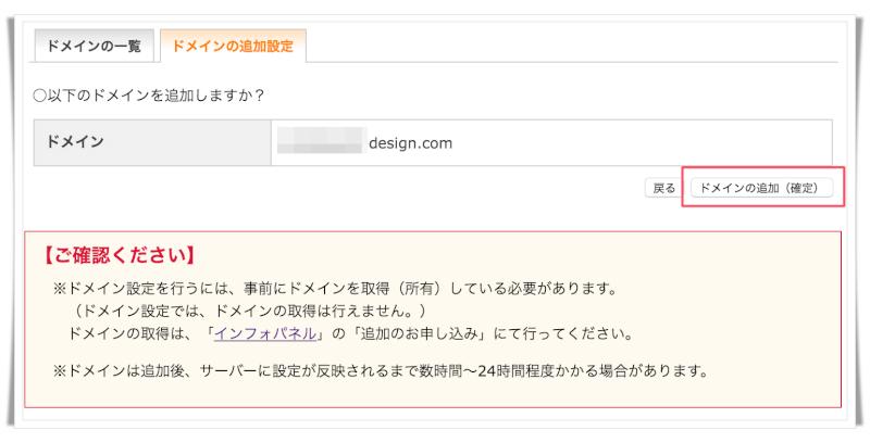 スクリーンショット 2016-04-07 11.59.16
