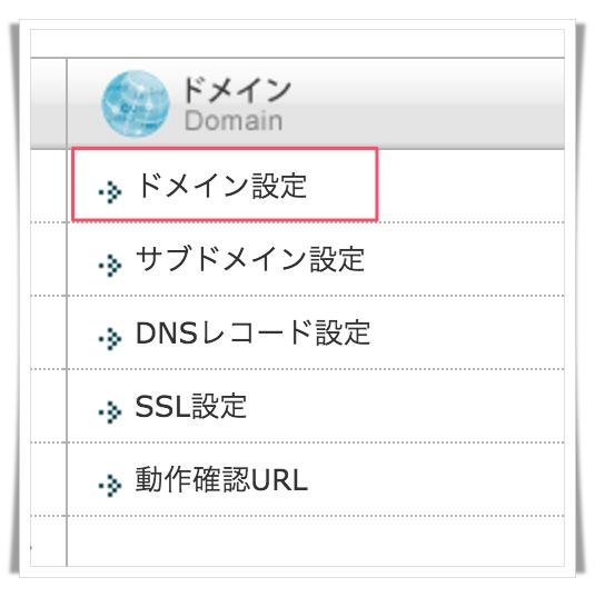 スクリーンショット 2016-04-07 11.57.47