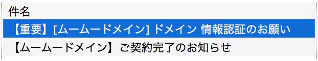 スクリーンショット 2016-04-07 10.51.40